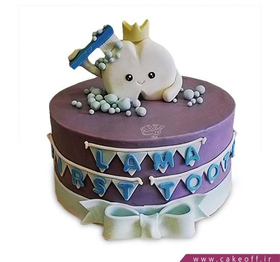 کیک اولین دندان - کیک دو دندون | کیک آف