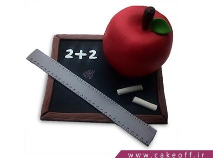 کیک اولین روز مدرسه - کیک روز معلم - کیک 2 + 2 | کیک آف