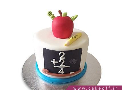 کیک اولین روز مدرسه - کیک روز معلم - کیک دیگه وقت پروانه شدنه | کیک آف