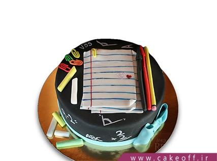 کیک اولین روز مدرسه - کیک روز معلم - کیک مدرسه را دوست دارم | کیک آف