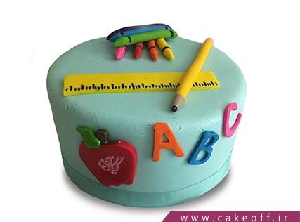 کیک اولین روز مدرسه - کیک روز معلم - کیک یاد گرفتم بنویسم | کیک آف