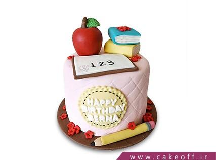 کیک اولین روز مدرسه - کیک روز معلم - کیک یک دو سه، زنگ مدرسه | کیک آف