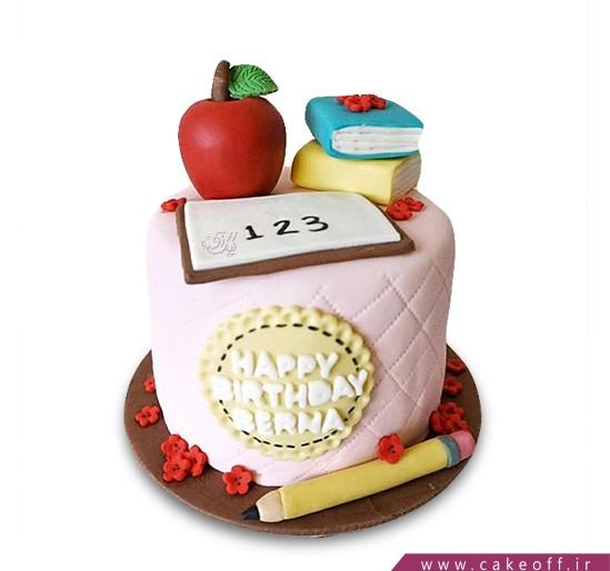کیک یک دو سه، زنگ مدرسه