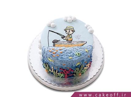 کیک تولد کودک - کیک ماهی گیری در آب های آرام | کیک آف