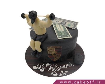 کیک بدنسازی به خاطر یک مشت دلار | کیک آف