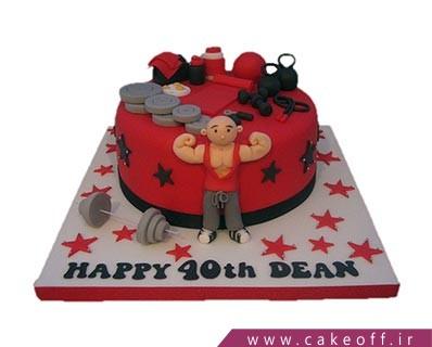 کیک مدل بدنسازی -  کیک بدنسازی قهرمان | کیک آف