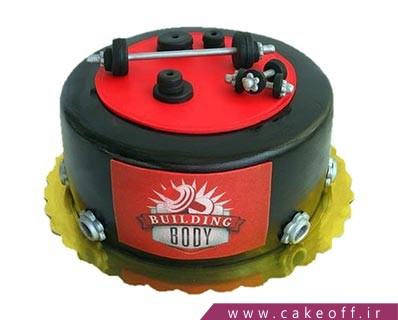 کیک بدنسازی - کیک پرورش اندام | کیک آف