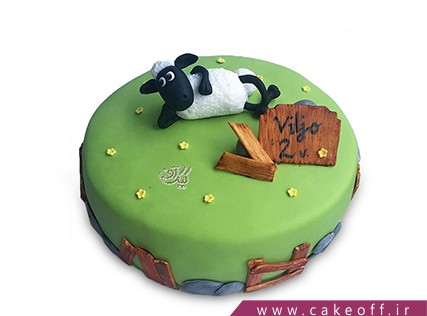 کیک حیوانات - کیک بره ناقلا 9 | کیک آف