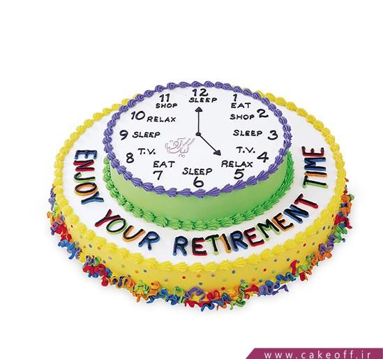 کیک بازنشستگی ات مبارک