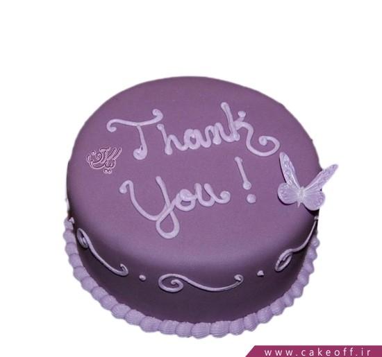 کیک تولد زیبا - کیک پروانه وار | کیک آف
