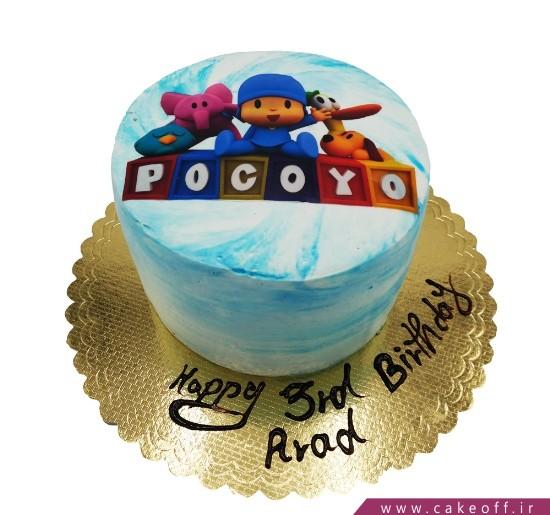 کیک پوکویو و دوستان