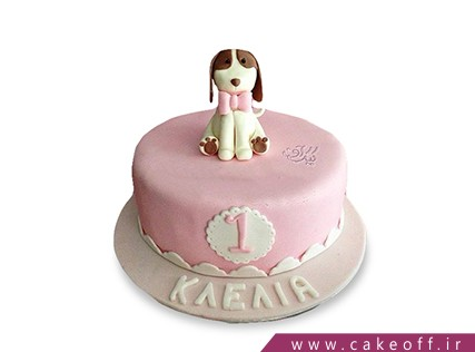 کیک تولد یکسالگی - کیک سگ ملوس | کیک آف