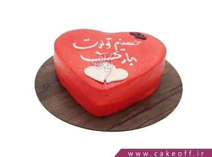انواع کیک تولد - کیک قلب عاشقم برای تو | کیک آف
