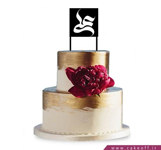 کیک عید غدیر - کیک امام علی | کیک آف