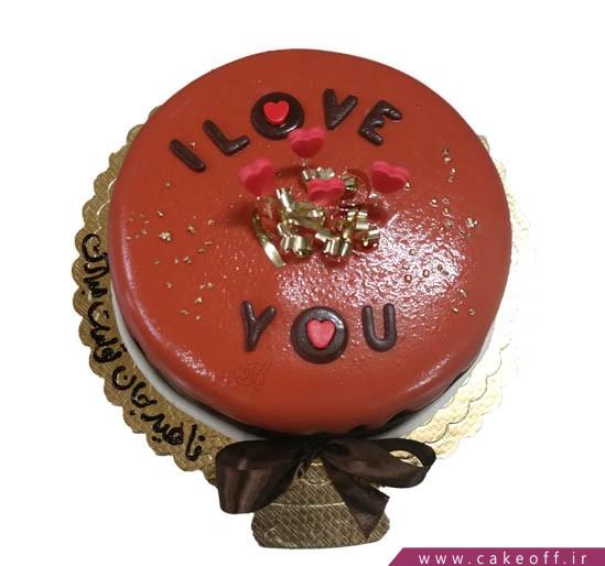 کیک تولد عاشقانه دلربا | کیک آف
