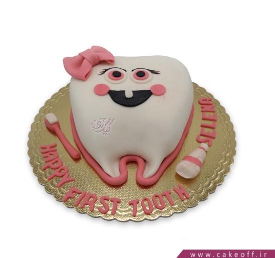 کیک جشن دندونی - کیک دندان خوشحال | کیک آف