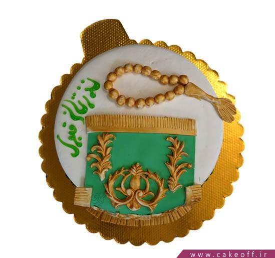 کیک عید قربان - کیک حج ۸ | کیک آف