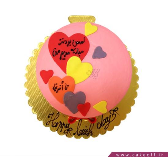 کیک تولد عاشقانه - کیک هرکه دلارام دید | کیک آف