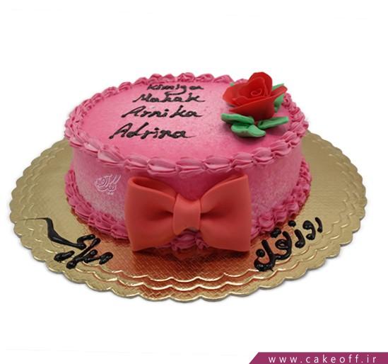 کیک دخترم روزت مبارک