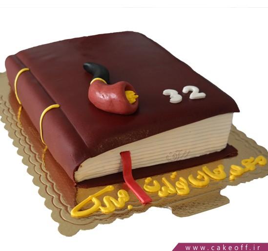 کیک تولد کتاب - کیک کتاب ۶   کیک آف