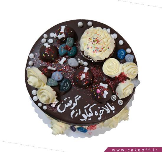 کیک تولد زیبا - کیک خامه چکه ای | کیک آف