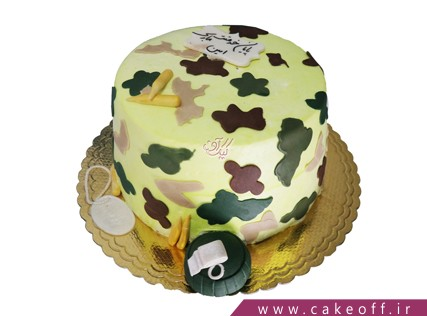 کیک پایان خدمت - کیک قهرمان جنگ | کیک آف