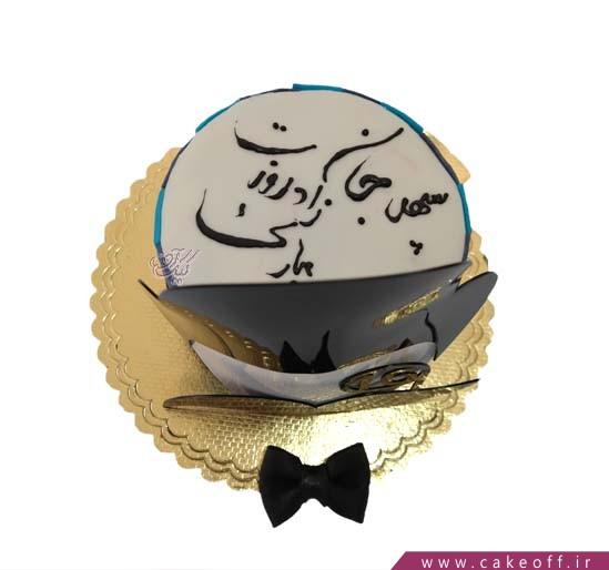 کیک سیبیل - کیک پوآرو ۳ | کیک آف