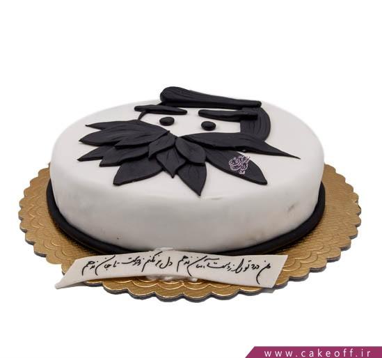 سفارش کیک روز مرد - کیک روز پدر باربا | کیک آف