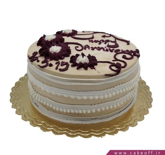 کیک تولد - کیک زندگی زیباست | کیک آف