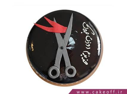 کیک مشاغل - کیک آرایشگاه زیبا | کیک آف
