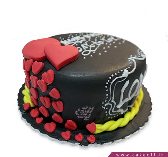 کیک تولد عاشقانه - کیک عاشقانه کازابلانکا | کیک آف