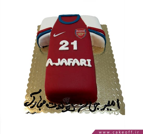 کیک پیراهن آرسنال