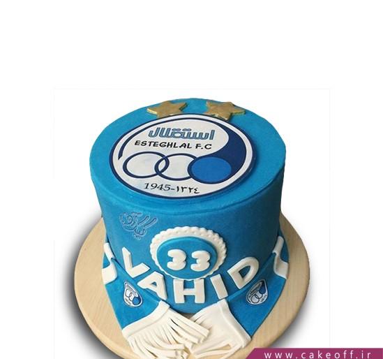 کیک آبی هیمشه سرور