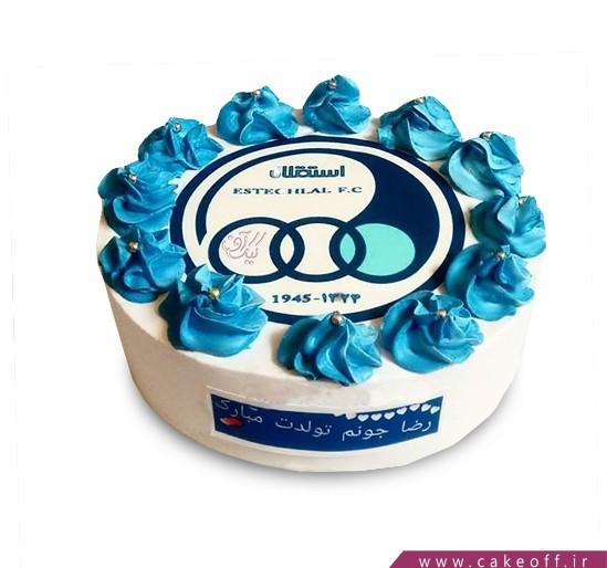 کیک آبی همیشه در صحنه