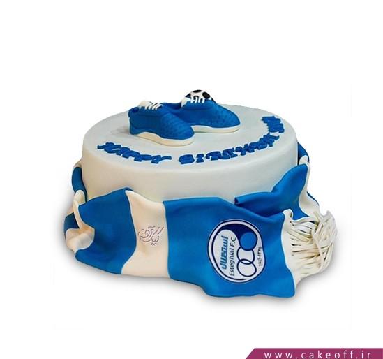 کیک بهترین آبی دنیا