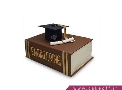 کیک جشن فارغ التحصیلی - کیک خداحافظ درس | کیک آف