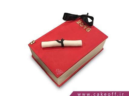 کیک فارغ التحصیلی - کیک خداحافظ دانشگاه | کیک آف