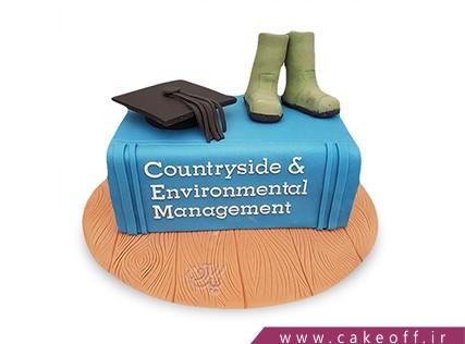 کیک فارغ التحصیلی - کیک پایان کابوس امتحان | کیک آف