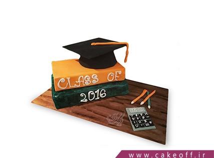 کیک فارغ التحصیلی - کیک قصه ی درس به سر رسید | کیک آف