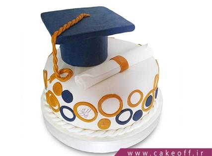 کیک فارغ التحصیلی - کیک بی امتحان به سر شود | کیک آف