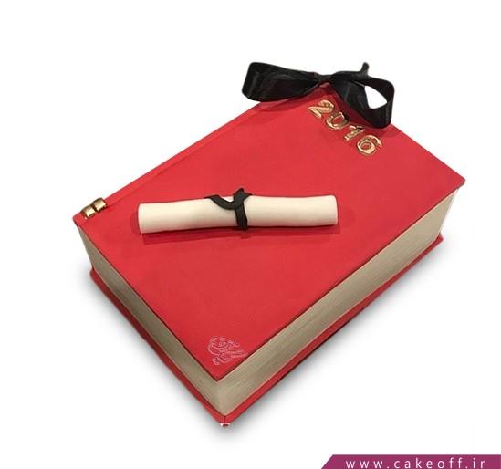 کیک خداحافظ دانشگاه