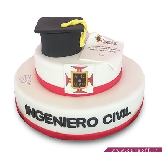 کیک جشن فارغ التحصیلی - کیک خداحافظ مشروطی | کیک آف