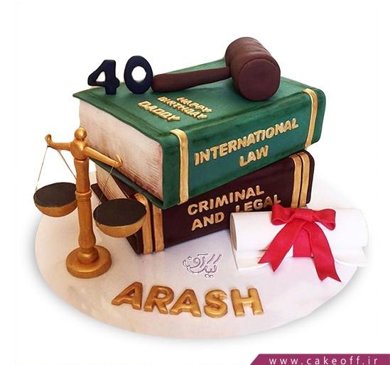 یک مشاغل - کیک وکیل من | کیک آف