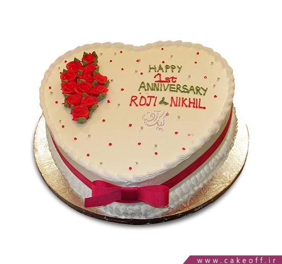 کیک عاشقانه یک ساله شدیم
