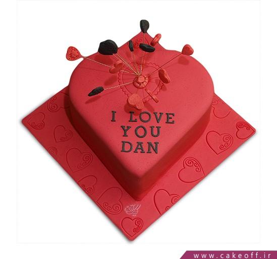 کیک عاشقانه آزاد،در بند تو