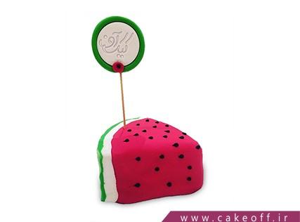 کیک شب یلدا - کیک هندوانه - کیک نیم قاچ | کیک آف
