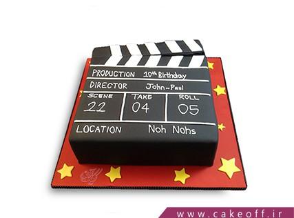 کیک تولد هنری - کیک به یاد کارگردان | کیک آف