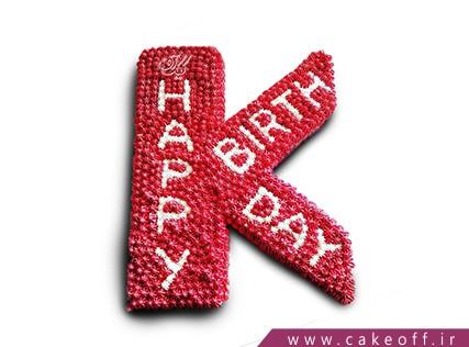 کیک تولد - کیک حرف کا - کیک حرف K قرمز | کیک آف