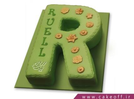 کیک تولد - کیک حرف آر - کیک حرف R  سبز چمنی | کیک آف