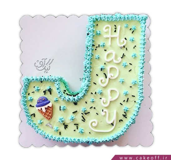 سفارش کیک تولد - کیک حرف جی - کیک حرف J زرد لیمویی | کیک آف